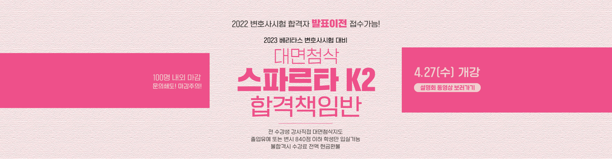 [동영상강의] LEET 이벤트!