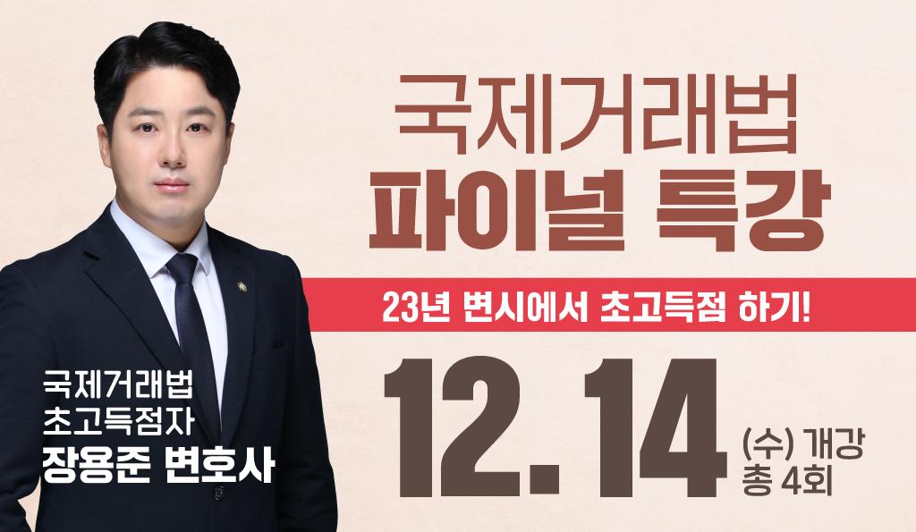 변시_신규강좌_하단